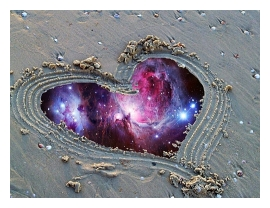 cosmic heart for you2