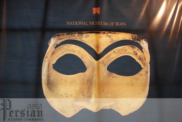 national_museum_iran